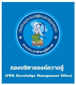 logo KM_PWA